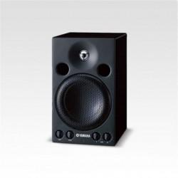 Yamaha MSP3 - Enceinte Amplifiee 20W Blindée